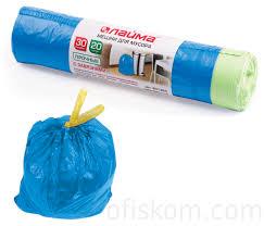 Мусорный мешок с завязками