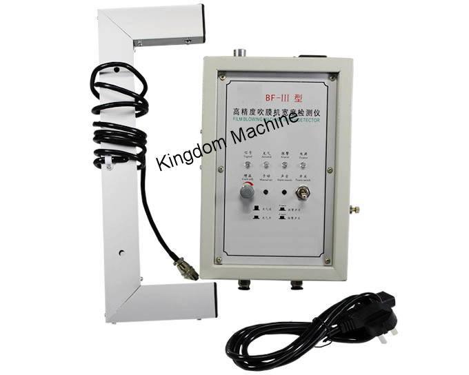 Automatic Air Feeding Controller